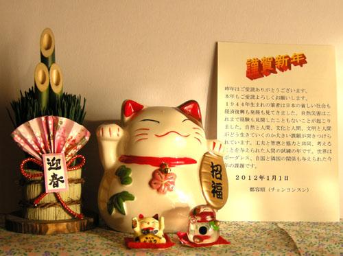 chung2012年ブログ写真と年賀挨拶写真2011ー12ー30作成.jpg